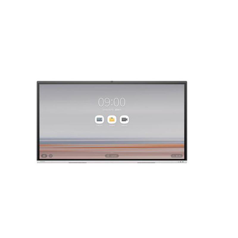 【新品上市-V5时尚版】 MAXHUB智能会议平板65/75寸触摸交互式互动电子白板黑板 多媒体教学一体机 VA65CA
