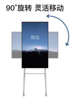 【V5旋转屏】MAXHUB V5领效智能会议平板一体机 触摸会议电视触摸屏 交互式电子白板触屏电视55寸会议显示屏