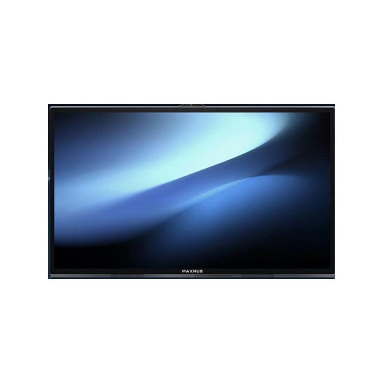 【V5科技版】智能会议平板触摸互动交互式电子白板多媒体教学一体机投影仪75寸超级会议电视