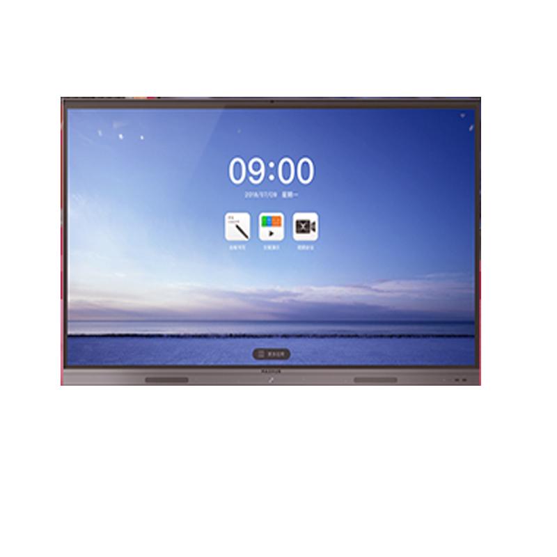 【V5经典款】MAXHUB领效会议平板交互式电子白板黑板互动智能多媒体教学一体机65英寸会议电视55/65/75/86寸CA65CA